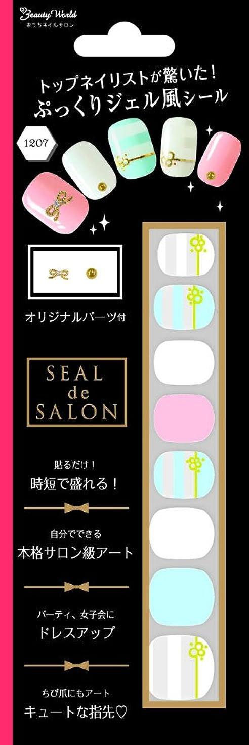 野望冒険家レーニン主義ビューティーワールド Seal de Salon フレンチマリン SAS1207