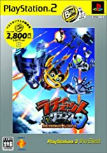 Ratchet & Clank 3: Up your Arsenal (PlayStation2 the Best) [Japan Import]