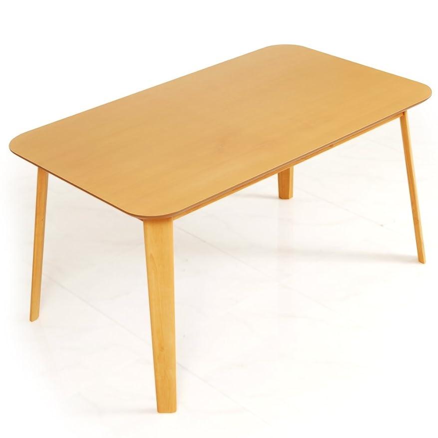 LOWYA カフェ風 ダイニングテーブル 4人掛け 135×80cm ナチュラル×ホワイト おしゃれ 新生活