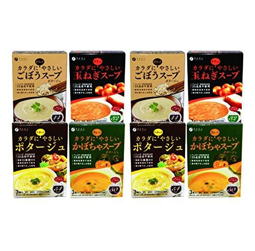 ファイン からだにやさしいスープ4種( かぼちゃ・ポタージュ・たまねぎ・ごぼう)各2箱