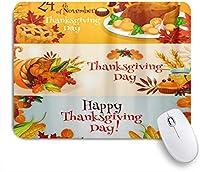 PATINISAマウスパッド 幸せな感謝祭の日おいしい食べ物 ゲーミング オフィス最適 高級感 おしゃれ 防水 耐久性が良い 滑り止めゴム底 ゲーミングなど適用 マウス 用ノートブックコンピュータマウスマット