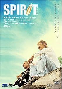 SPIRIT(2003)