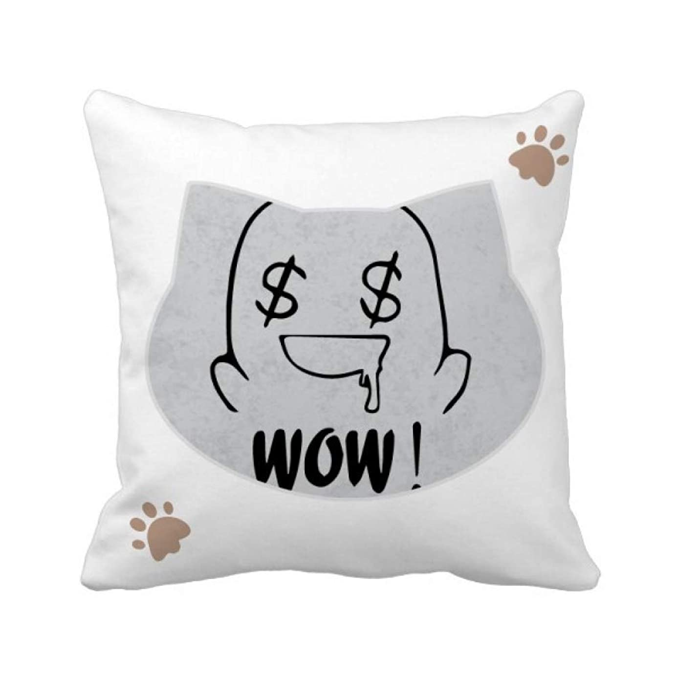 ピース禁止息子貪欲な黒人のかわいい絵文字パターンのチャット 枕カバーを放り投げる猫広場 50cm x 50cm