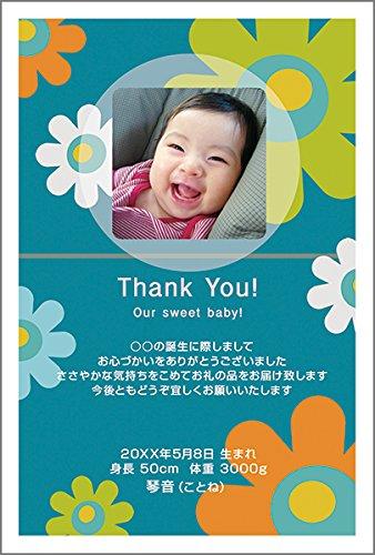 写真入り【出産内祝い メッセージカード 10枚 裏面 無地】BUS-05 出産 内祝い お返し