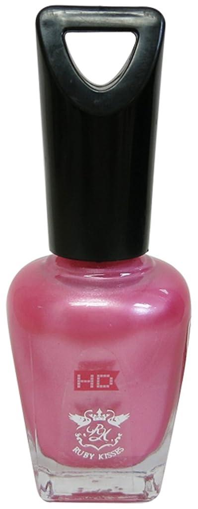誘惑するあなたのもの退化するHDポリッシュ Pink Pearl HDP612J