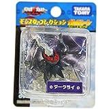 Pokemon Darkrai: Monster Collection Mini Figure (Battle Scene / 77687)