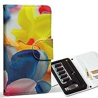スマコレ ploom TECH プルームテック 専用 レザーケース 手帳型 タバコ ケース カバー 合皮 ケース カバー 収納 プルームケース デザイン 革 フラワー 花 写真 カラフル 003563