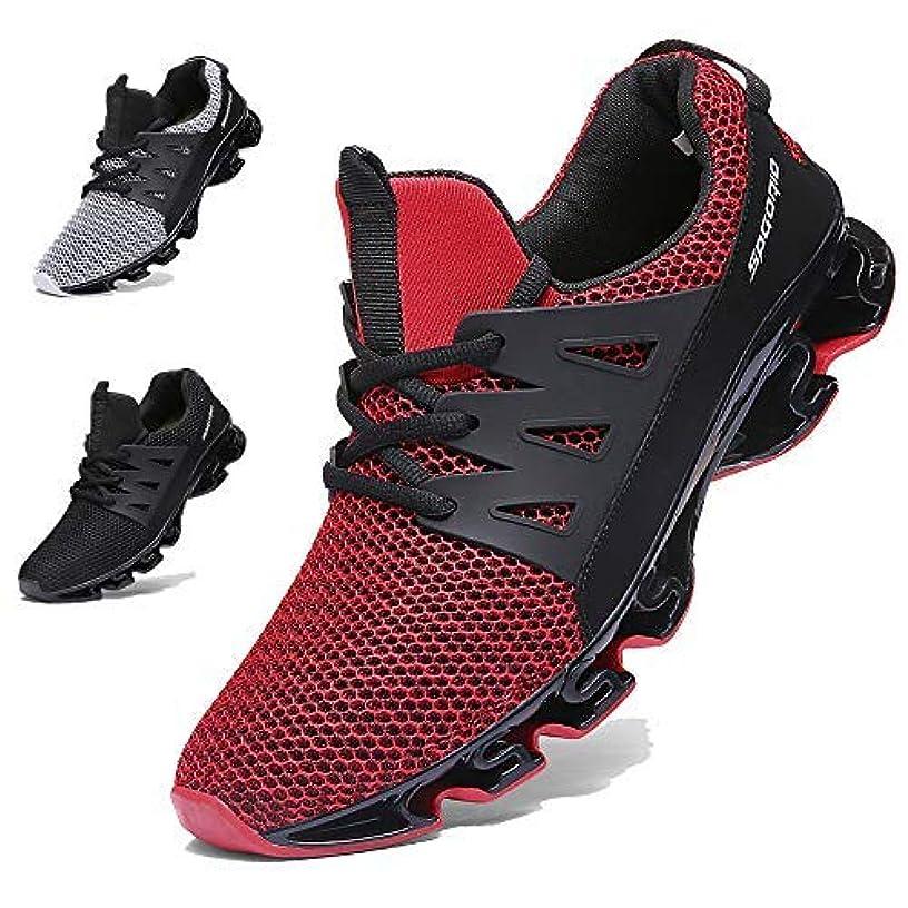 三番南西検証XIDISO ランニングシューズ ジョギング クッション性 メンズ レディース カジュアル 運動靴 通気性 ファッション アウトドア ウォーキング スニーカー