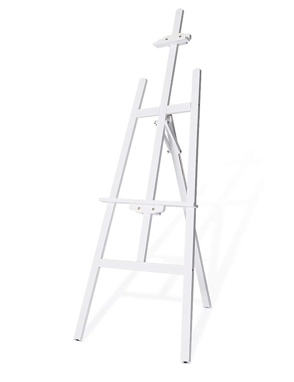 汚す月面受け入れたAZAKBL イーゼル 木製 絵画スタンド 150cm 絵画 看板 スケッチ メニューボード (ホワイト)