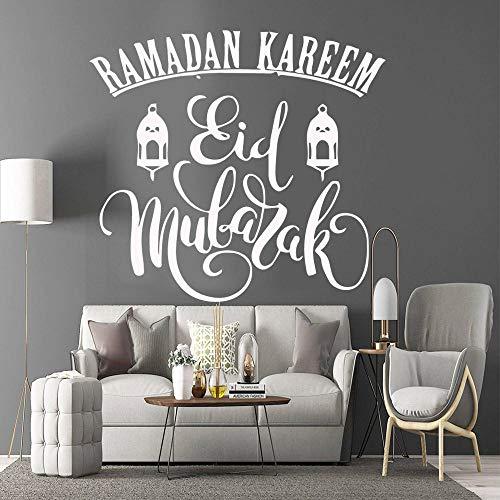 Decoración de muebles rollo de papel tapiz de vinilo adhesivo de pared desmontable adecuado para Ramadán M 71x76cm