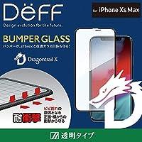 Deff(ディーフ) BUMPER GLASS for iPhone XS Max バンパーガラス iPhone XS Max 2018 用 (通常・Dragontrail X)