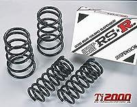 [RS-R_Ti2000 DOWN]AE101 カローラレビン(2WD_1600 NA/SC_H3/6~H7/4)用車検対応ダウンサス[T026TD]