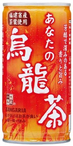 サンガリア あなたの烏龍茶 缶 190ml
