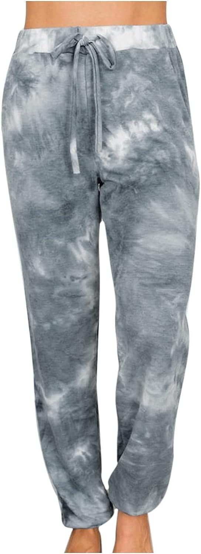 MIVAMIYA Women's Tie Dye Sweatpants Drawstring Elastic Waist Jogger Harem Pants Pajama Loose Comfy Soft Casual Trousers