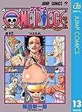 ONE PIECE モノクロ版 13 (ジャンプコミックスDIGITAL)