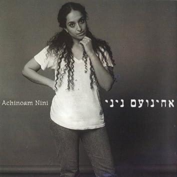 Achinoam Nini