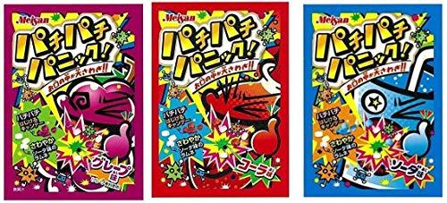 明治産業 パチパチパニック 3種アソート コーラ・グレープ・ソーダ 各15袋 計45袋