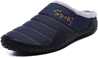 Men's Water Resistant Moccasin Style House Slippers Plush Lining Anti-Skid Indoor Outdoor Slip on Shoes