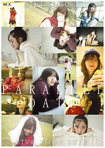 """[画像:鈴木愛理 LIVE TOUR 2018 """"PARALLEL DATE"""" (通常盤) (特典なし) [DVD]]"""