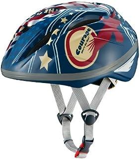 オージーケーカブト(OGK KABUTO) 自転車 ヘルメット 子ども用 STARRY (スターリー)