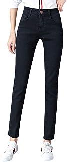 Mujer Vaqueros Mezclilla Ajustados Jeans Cremallera Botón Ocio Tapered Pantalones