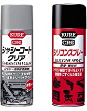 KURE(呉工業) シャシーコート クリア (420ml) シャーシ用防錆塗装剤 [ 品番 ] 1063 [HTRC2.1]