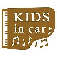 imoninn KIDS in car ステッカー 【シンプル版】 No.42 ピアノ (ゴールドメタリック)