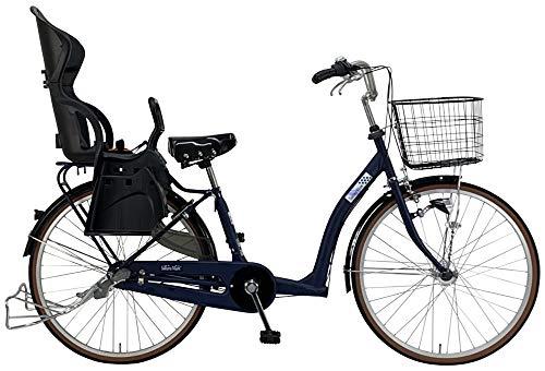 C.Dream(シードリーム) さくらママ 3人乗り対応 ネイビー SKM63 26インチ 子供乗せ自転車 3段変速 100%組立済み発送