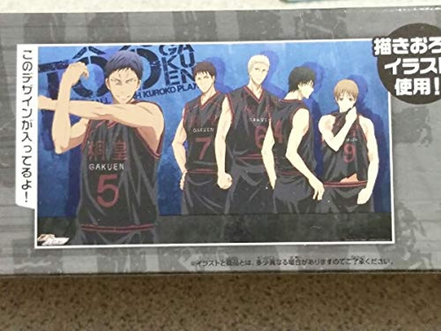 Kuroko's Basketball Deluxe Clear Poster  Kirisumeragi GakuenYangquan  all two (Japan import   The package and the manual are written in Japanese)