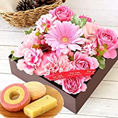 母の日 の プレゼント カーネーション バラ おいもやケーキ洋菓子 花とスイーツ フラワー アレンジメント生花 母の日ギフト (茶箱・ピンクアレンジ)
