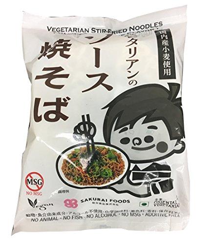 桜井食品 ベジタリアンのソース焼きそば<118g> 1ケース(20入)