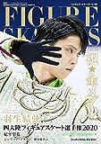 フィギュア・スケーターズ19 FIGURE SKATERS Vol.19