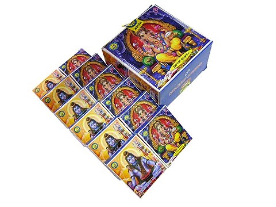 芸術的どこでも取るナンディ バグワンダルシャン香コーンタイプ NANDI BHAGWAN CORN 12箱セット
