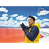 ホットスポット 最後の楽園 season3 (2)「砂漠と氷河のロストワールド~南米 アンデス山脈~」
