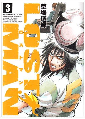 LOST MAN 3 (ビッグコミックス)