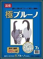ペパーレット 猫砂 極ブルーノ 7L