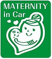 imoninn マタニティステッカー 【マグネットタイプ】 D:MATERNITY in Car (緑色)