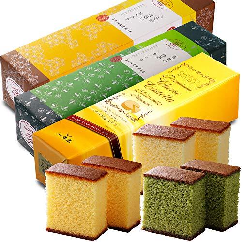 長崎心泉堂 長崎カステラ 幸せの黄色いカステラ&抹茶&チーズ味 10切カットタイプ 310g 計3本セット