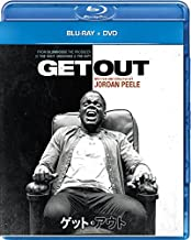 Get Out Blu-ray DVD Set (Blu-ray)