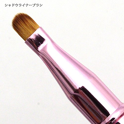志々田清心堂メイクブラシシャドウライナーアイカラーブラシ上質ナイロン毛ピンク