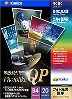Konica PhotolikeQP QP20B4GH インクジェット用光沢紙(B4/20枚)