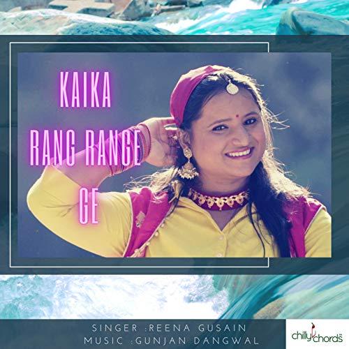 Kaika Rang Range G