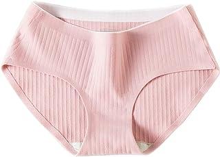 Faraphil Womens Underwear Cotton Lingerie for Female Panty and Briefs Ladies Seamless Undies