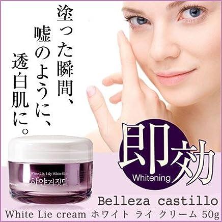 Belleza Castillo White and Cream Apply howaitoningukuri-mu Korea Cosmetics
