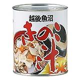 大沢加工 きのこ汁 缶 820g