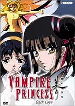 Vampire Princess Miyu: Dark Love