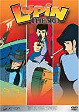 Lupin the 3rd: The Flying Sword - Volume 12