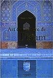 Art et culture de l'islam