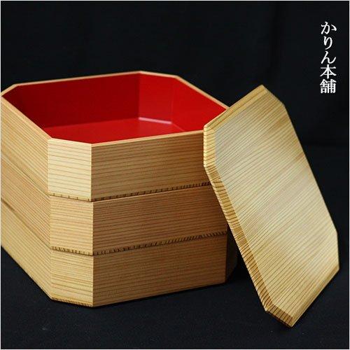 重箱3段隅切内朱6.5寸秋田杉大館工芸