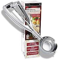 アイスクリームディッシャー サイズは12種類 オールステンレス素材 スプーン スクープ すくうやつ 業務用 KITCHEN HOME (#18(35cc))